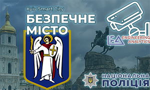 У Києві поліцейські розкрили понад 1500 правопорушень.