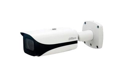 IPC-HFW5241EP-ZE - «камера з штучним інтелектом».